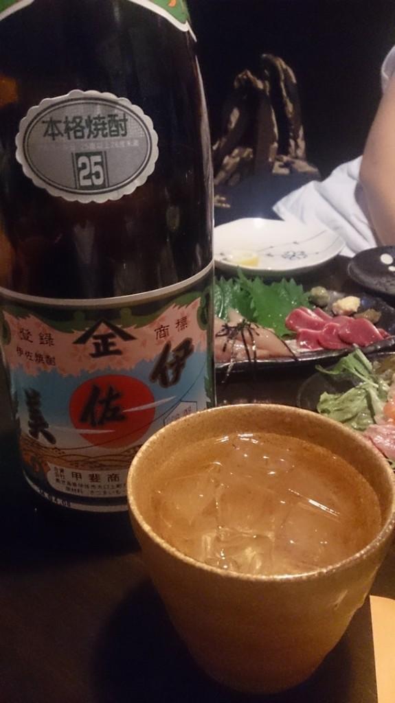 伊佐美 黒・燃島 (くろ・もえじま) 芋焼酎 25度