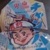 男前豆腐さんのチャンバラドーフ