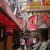 鶴橋で焼肉ランチ